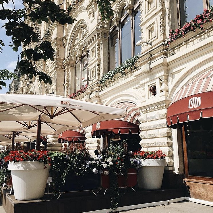 Moskau Travel Guide_GUM
